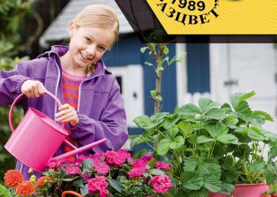 Razcvet_Catalogue-Spring-Summer-2021--1